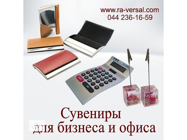 продам Сувенирная продукция бу  в Украине