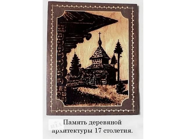 Украинские изделия из дерева ручной работы.- объявление о продаже  в Бурштыне