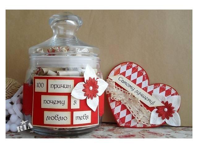 Сувенирные шкатулки для любимых