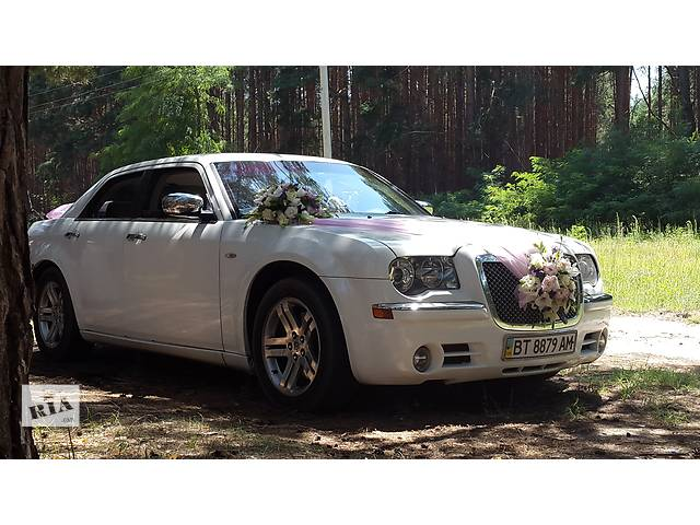 Свадебное авто Chrysler 300c- объявление о продаже  в Херсоне
