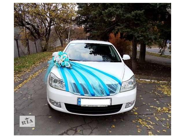 Свадебное авто- объявление о продаже  в Мелитополе