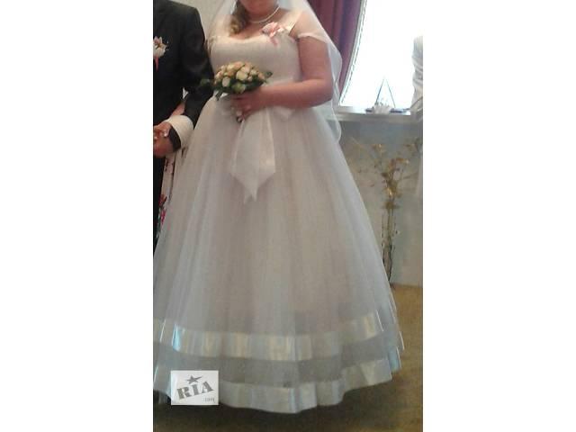 Свадебное платье 1500грн., торг уместен- объявление о продаже  в Миргороде