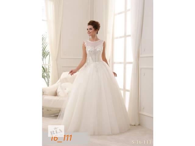 Свадебное платье со стразами, 42 размер, пышное- объявление о продаже  в Киеве