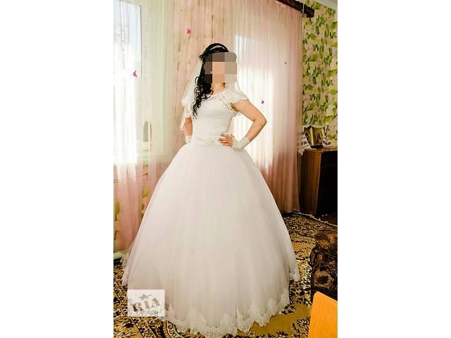 продам Свадебное платье бу в Харькове