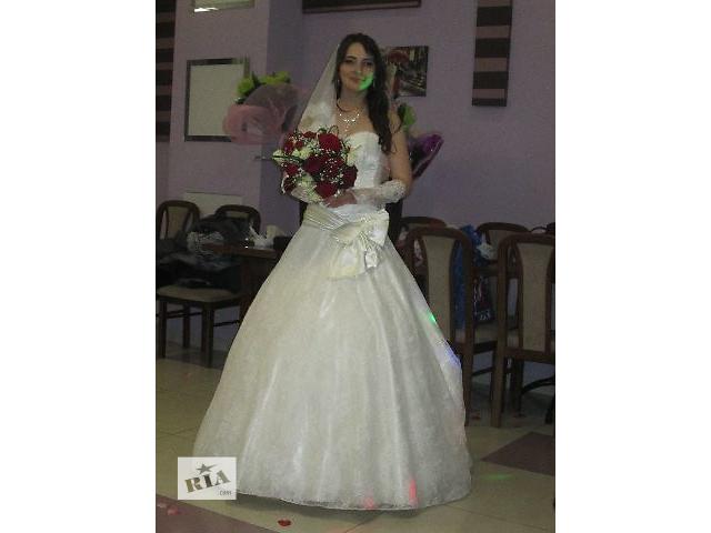 бу Свадебное счастливое платье в Николаеве