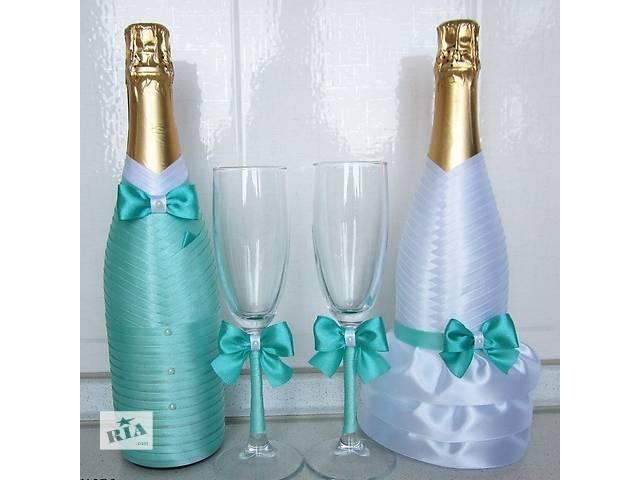 Украшение бокалов и бутылок на свадьбу своими руками