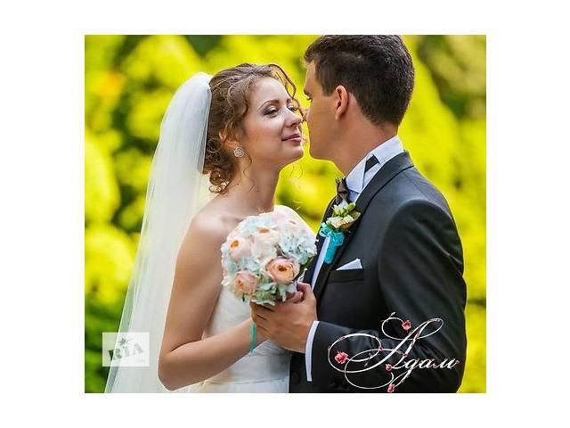 Свадебное оформление, свадебная флористика- объявление о продаже  в Харькове