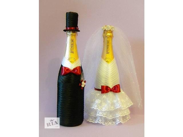 Как сделать ленту на шампанское на свадьбу