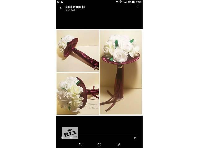 Свадебной букет- объявление о продаже  в Львове