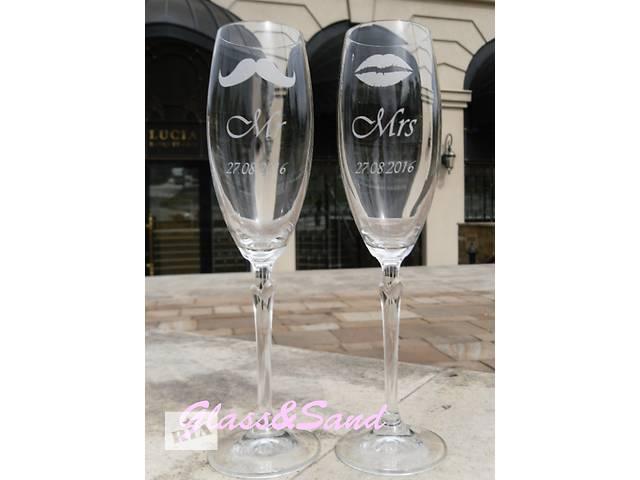 бу Свадебные бокалы для шампанского Bohemia (Lilly) в Днепре (Днепропетровск)
