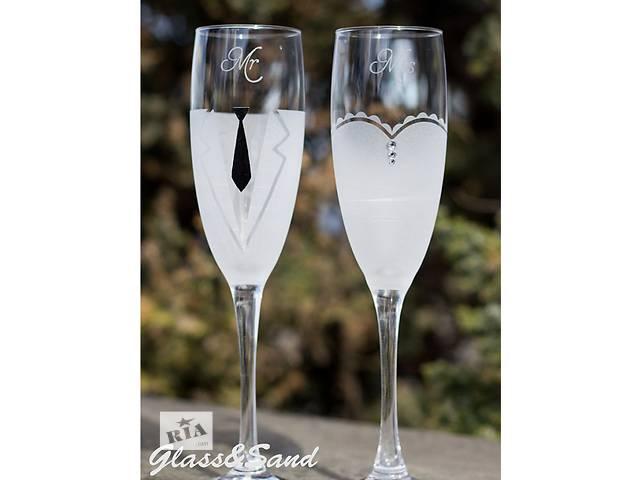 купить бу Свадебные бокалы для шампанского  luminarc. в Днепре (Днепропетровске)