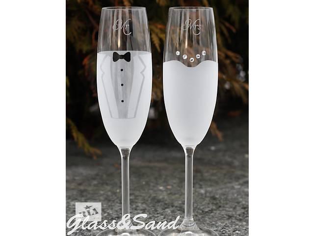 продам Свадебные бокалы для шампанского Bohemia (Martina). бу в Днепре (Днепропетровске)