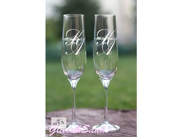 продам Свадебные бокалы для шампанского Bohemia  (Виола) бу в Днепре (Днепропетровск)