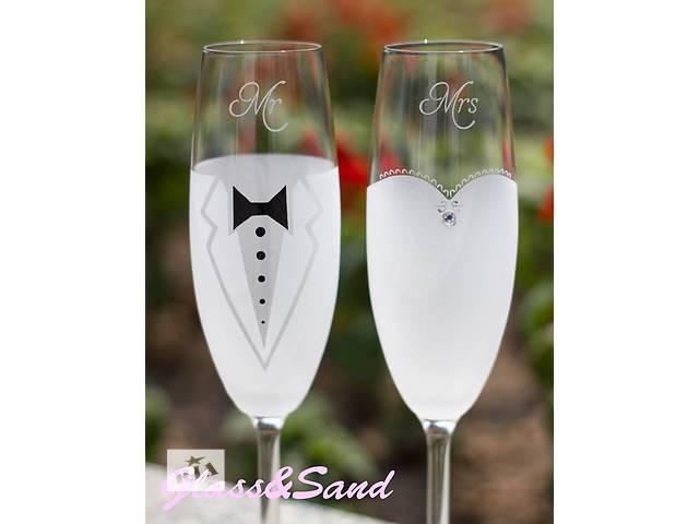 продам Свадебные бокалы для шампанского Bohemia. бу в Днепре (Днепропетровске)