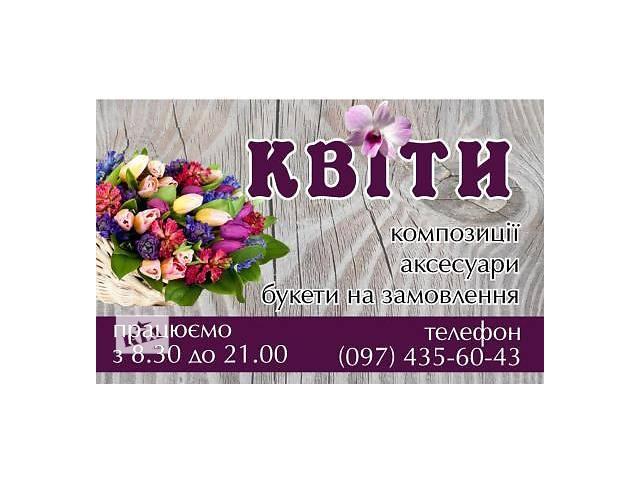 купить бу Свадебные букеты, цветочные композиции, бутоньерки, украшения, приглашения в Виннице