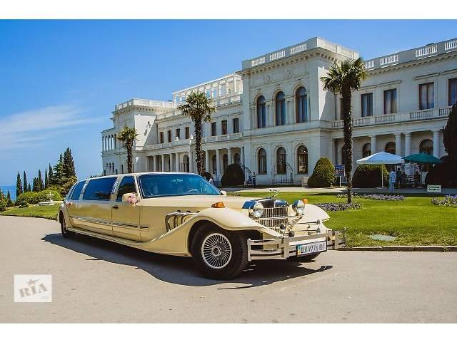 Свадебные машины- объявление о продаже  в Симферополе