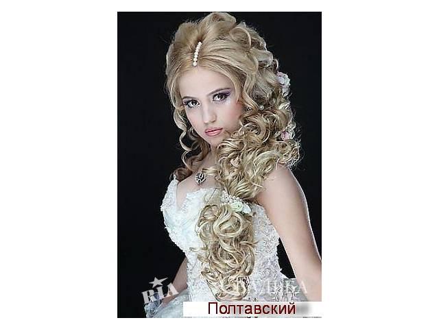 купить бу Свадебные прически, плетение, визаж Харьков Холодная гора в Харькове