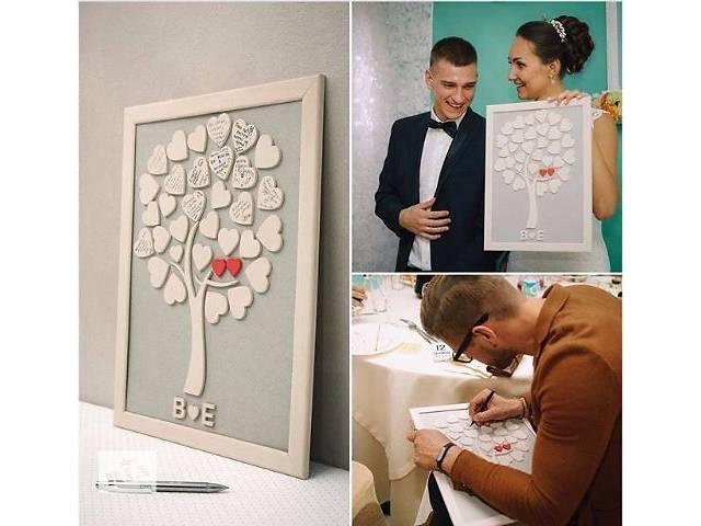 бу Свадебный аксессуар - дерево пожеланий. в Киеве