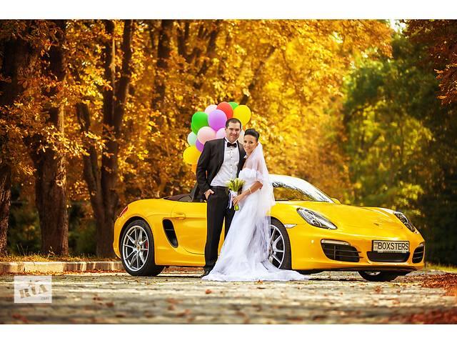 бу Свадебный фотограф, видеосъемка свадьбы Киев  в Украине