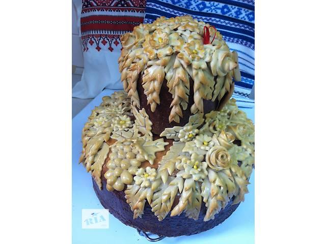 Свадебный Каравай оригинальные дывни, украинские торты- пляцки, домашние торты- объявление о продаже  в Кривом Роге