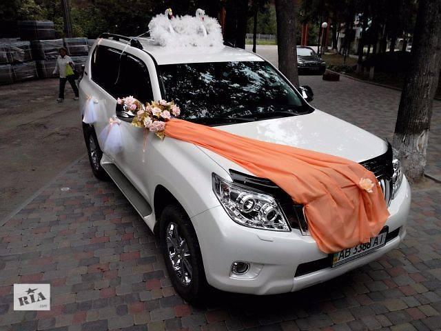бу Свадебный кортеж-Свадебное авто-Прокат авто в Хмельнике в Хмельнике