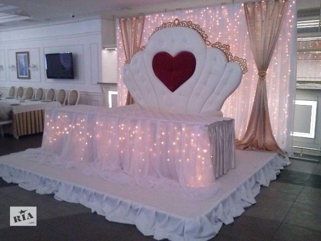 купить бу Свадебный трон в Киеве
