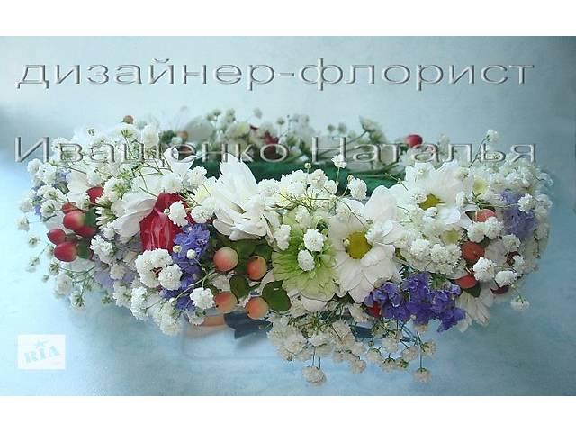 продам Свадебный венок из живых цветов бу в Киеве