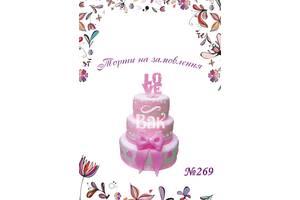 Свадебные торты, караваи