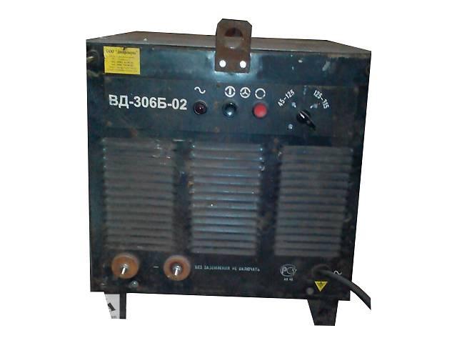 продам Сварочный выпрямитель ВД-306 Б б/у бу в Каменском (Днепродзержинске)