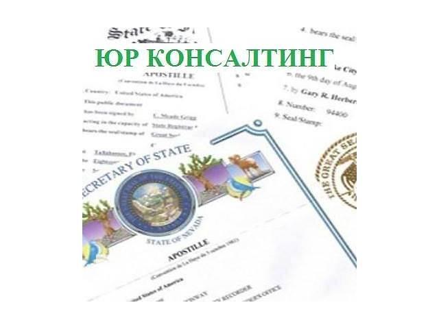 купить бу Зварювальник в Чехію (EN-287.1)!  в Украине