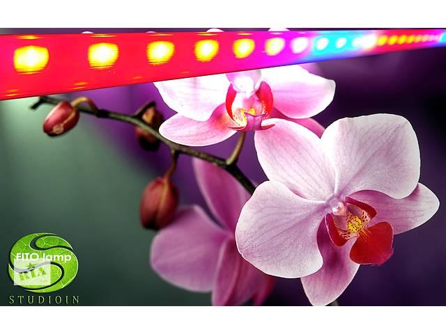 купить бу Светильник для орхидей в Днепре (Днепропетровск)