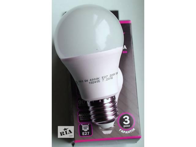 Светодиодная лампа 6W 510Lm E27 220V вольт с гарантией- объявление о продаже  в Киеве