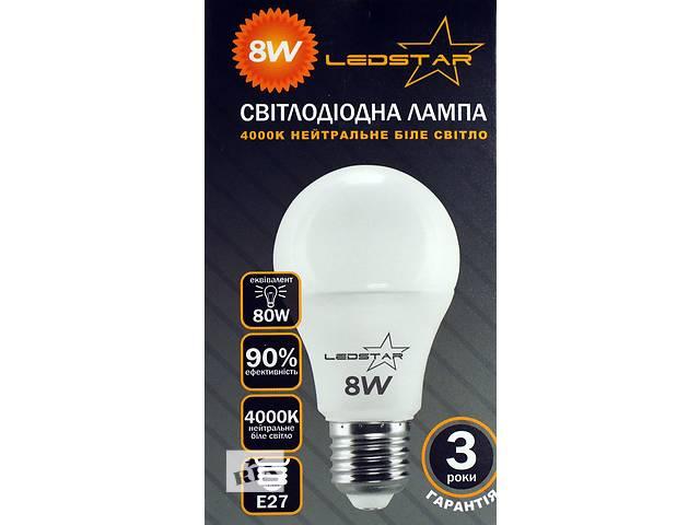 бу Светодиодная лампа 8W 680Lm E27 220V вольт с гарантией в Киеве