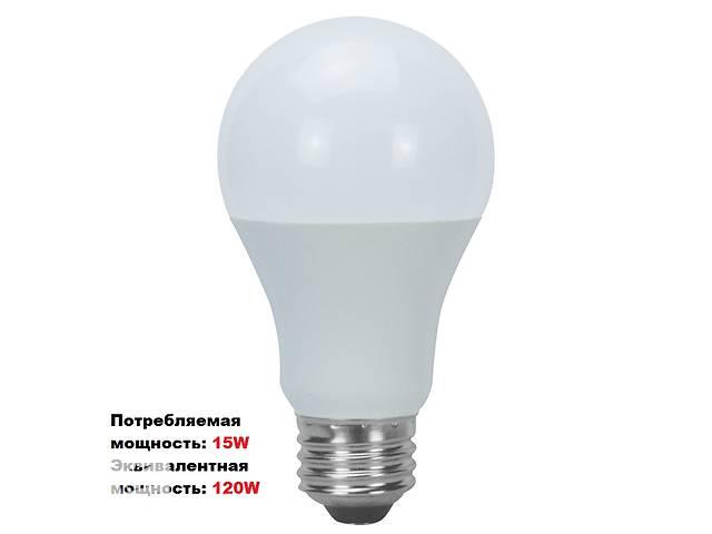 купить бу Светодиодная лампа шар 15W E27 (стандартный цоколь) в Киеве