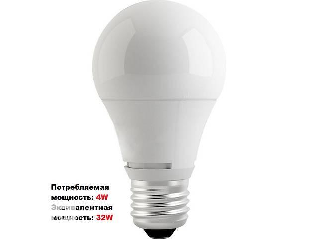 бу Светодиодная лампа шар 4W E27 (стандартный цоколь) в Киеве