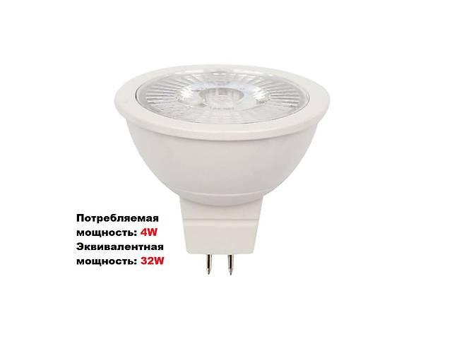 бу Светодиодная лампа точка 4W GU5.3 (цоколь вилка) в Киеве
