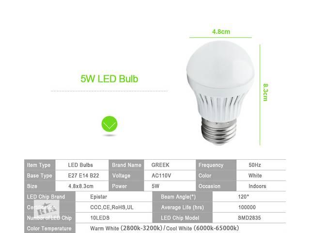 купить бу Светодиодная лампочка LED 5W Е27 в Львове
