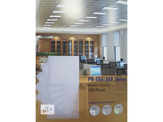купить бу Светодиодная LED панель Rishang (США) от производителя в Днепре (Днепропетровске)