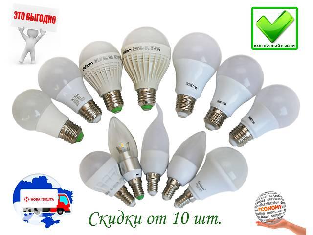 бу Светодиодные LED лампочки E14, E27. 3W-15W в Киеве
