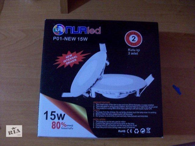 Светодиодный потолочный светильник 15W - 6W- объявление о продаже  в Киеве