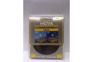 б/у Поляризационный светофильтр Hoya