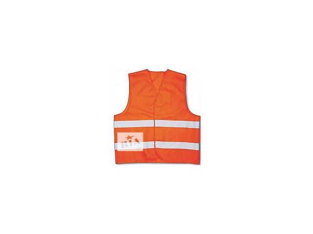 Светоотражающий жилет CARLIFE WJ101 XL100g/m2 (оранжевый)- объявление о продаже  в Никополе