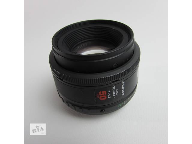 купить бу светосильный объектив Pentax F 50mm f1,7 - распродажа в Киеве