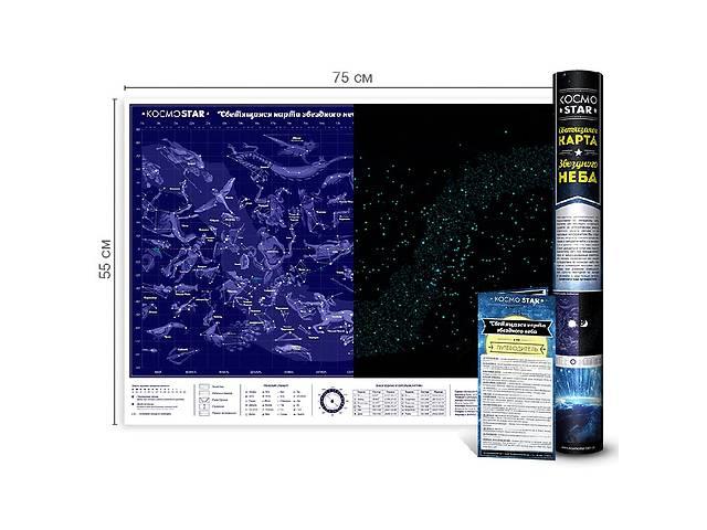 продам Светящаяся карта звездного неба бу в Харькове