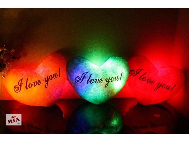 """Светящаяся подушка в форме сердца """"Я тебя люблю""""- объявление о продаже  в Киеве"""