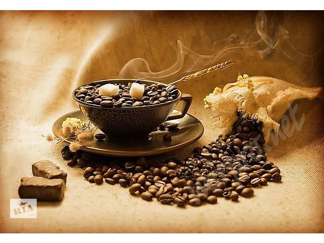 продам Свіжосмажена кофе и чай бу в Киеве