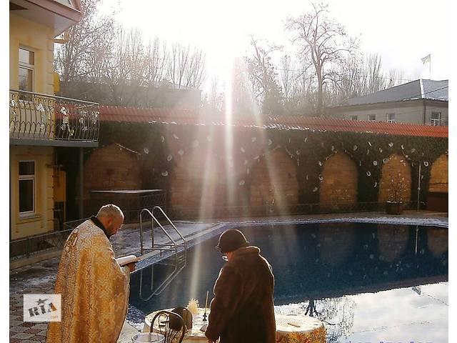 купить бу Праздник Крещения 19 января  в Украине
