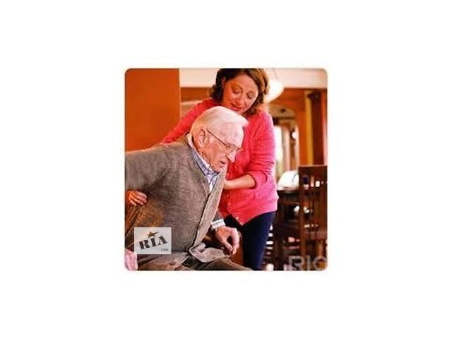 Сиделка для пожилого человека - объявление о продаже  в Херсоне