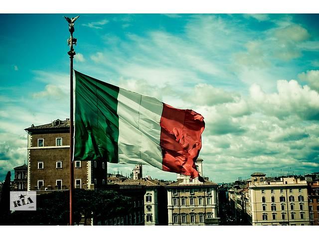 продам Сиделка в Италию с проживанием бу  в Украине