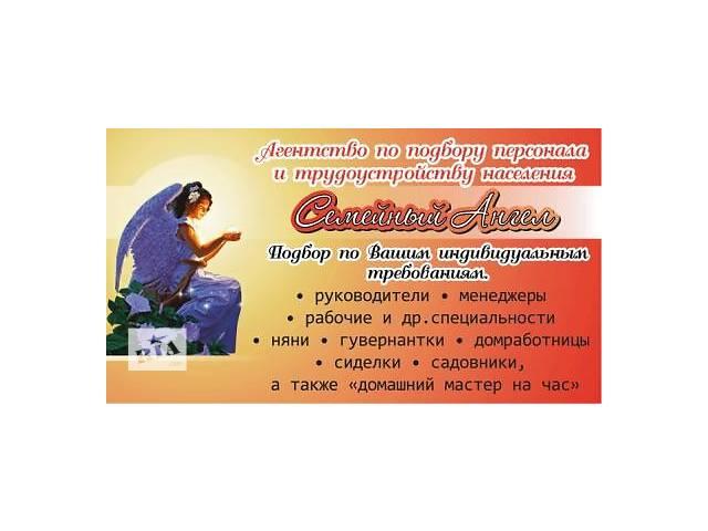 бу Сиделки с опытом работы и рекомендациями (Луганск).  в Украине
